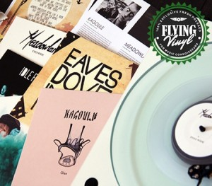 flyingvinylsquare